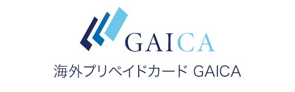 Image result for GAICA